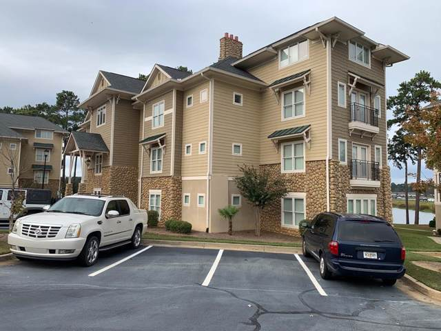 109 Misty Lane Unit 212, Milledgeville, GA 31061 (MLS #41073) :: Lane Realty