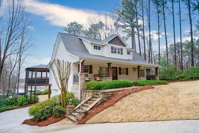 119 Forest Ridge Drive, Eatonton, GA 31024 (MLS #41523) :: Lane Realty