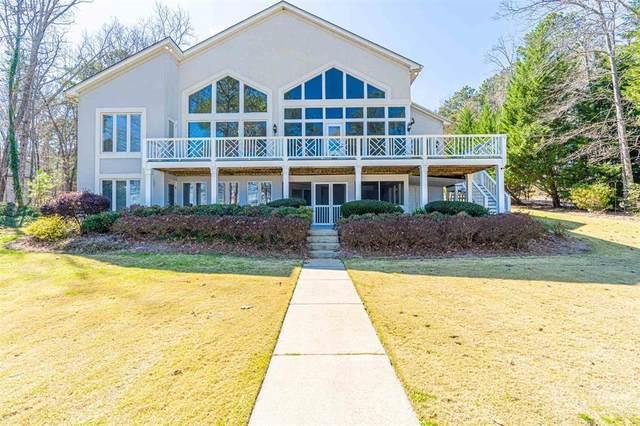 232 Harbor Drive, Eatonton, GA 31024 (MLS #41660) :: Lane Realty