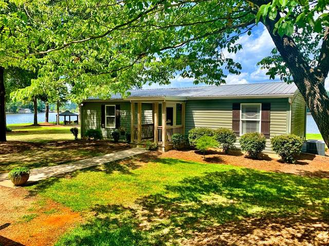 117 Daisy Trail, Milledgeville, GA 31061 (MLS #42325) :: Lane Realty
