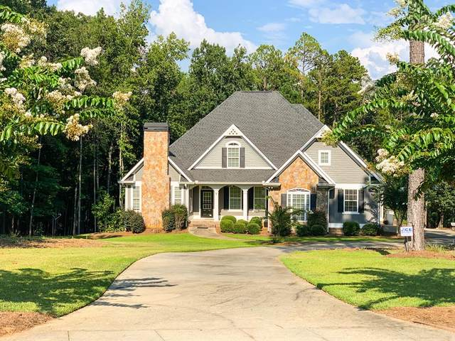 300 Pebble Hollow Drive, Milledgeville, GA 31061 (MLS #42392) :: Lane Realty