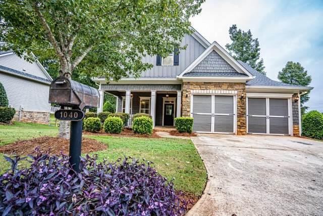 1040 Mira Vista Cove, Greensboro, GA 30642 (MLS #43776) :: Lane Realty