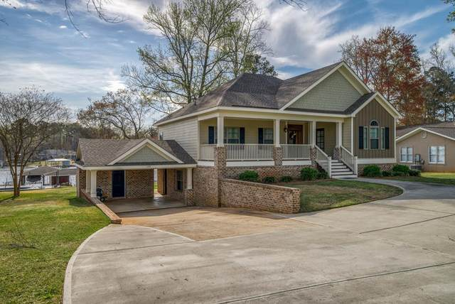 129 North Point Rd, Milledgeville, GA 31061 (MLS #44515) :: Lane Realty
