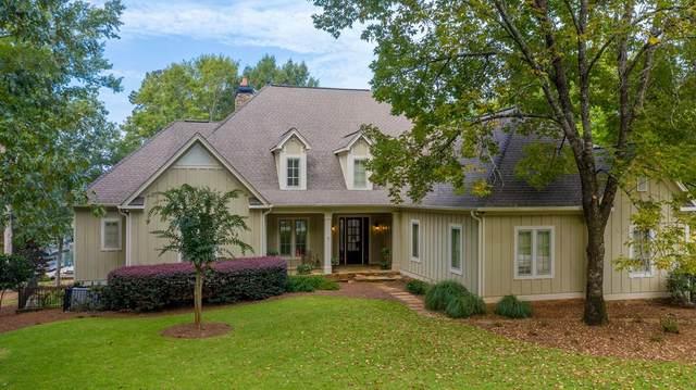 1800 Buckhead Drive, Greensboro, GA 30642 (MLS #45547) :: Lane Realty