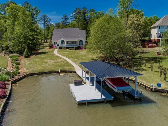 227 Lakecrest Drive, Milledgeville, GA 31061 (MLS #39345) :: Lane Realty