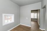 6923 Center St - Photo 7