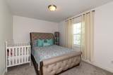 4801 Waterview - Photo 21