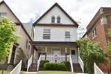 2641 Oakland Ave - Photo 20