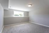 1553 Majestic Way E - Photo 57