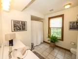 2615 Wyngate Way - Photo 11