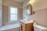 2860 45th St 2862 - Photo 12
