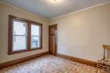 2860 45th St 2862 - Photo 13
