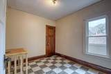 2860 45th St 2862 - Photo 15