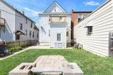 1222 45th St - Photo 6
