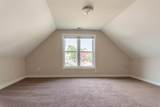 2827 Clement Ave - Photo 12