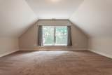 2827 Clement Ave - Photo 13