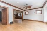 2516 49th St - Photo 20