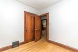 2516 49th St - Photo 30