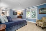 4112 Downer Ave - Photo 12