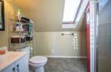 3712 Lindermann Ave - Photo 18