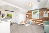 4542 107th St - Photo 10