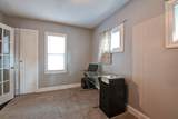 2230 64th St - Photo 8