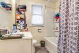 6230 33rd Ave - Photo 19