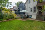 2400 Woodward St - Photo 18