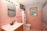 251 116th St - Photo 14