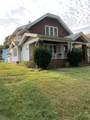1319 55th St - Photo 3