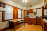 2348 55th St - Photo 20