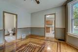 4330 Aarons Pl - Photo 10