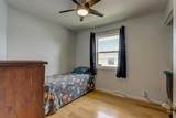 1650 Perry Ave - Photo 18