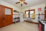 2982 Logan Ave - Photo 5