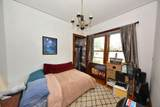 2982 Logan Ave - Photo 8
