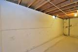 8605 Lincoln Ave - Photo 10