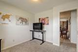 1400 80th St - Photo 14