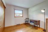 5401 Athens Ave - Photo 11