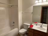 6018 Woodview Ct - Photo 13