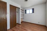 2066 Howard Ave - Photo 16
