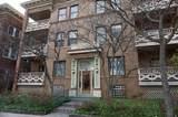 2641 Hackett Ave - Photo 31