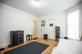 2529 Murray Ave - Photo 8