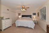 7715 View Dr - Photo 22