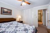 303 Henry Clay St - Photo 17