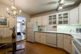 303 Henry Clay St - Photo 3