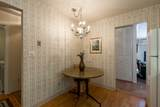 303 Henry Clay St - Photo 4