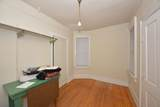 1518 Farwell Ave - Photo 10
