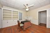 1518 Farwell Ave - Photo 12