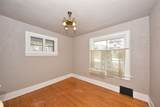 1518 Farwell Ave - Photo 5