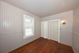 1518 Farwell Ave - Photo 8